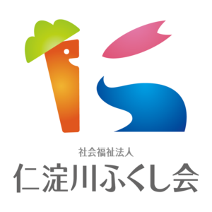 仁淀川ふくし会 ロゴマーク