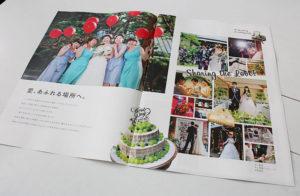 株式会社 三翠園様 ウェディングパンフ(2019.6月)01