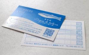クー・ドゥ・バレーヌ様 メンバーズカード(2020.2月)